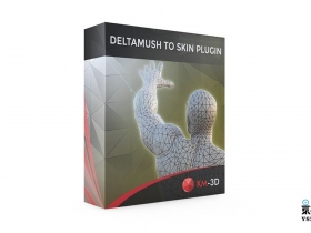 3DS MAX蒙皮权重平滑修改器插件破解版DeltaMush to Skin v1.0 for 3ds Max 2013 –...